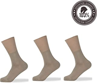 Buy 2 Save 20% Women's Bamboo Diabetic Socks Reduces Circulating Problems, Edema, Neuropathy 3 Pack in Gift Box (Beige, 3Pack)