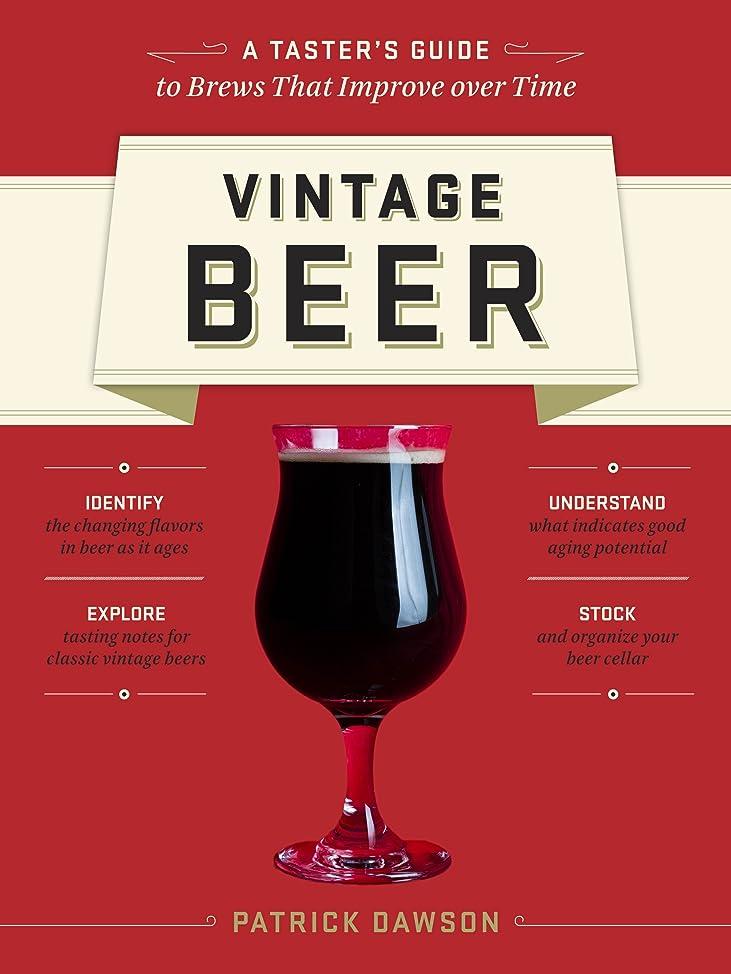 で出来ているマルクス主義一晩Vintage Beer: A Taster's Guide to Brews That Improve over Time (English Edition)