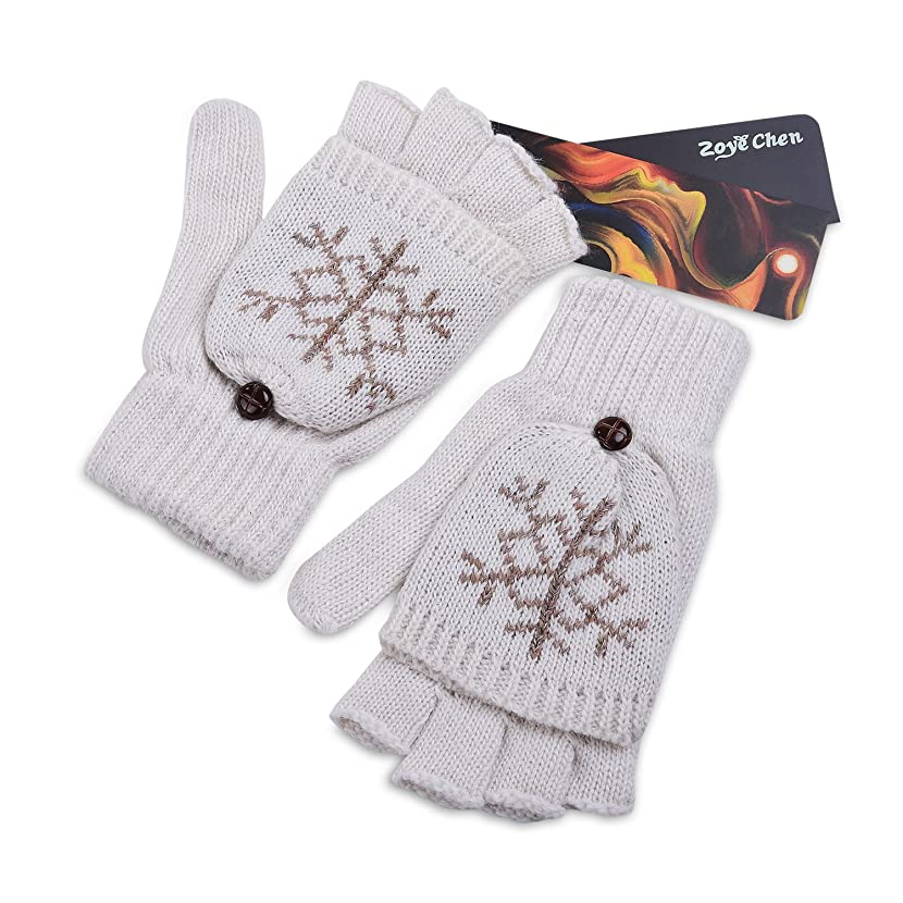 Winter's Thermal Insulation Mittens Warm Wool Knitted Convertible Fingerless Unisex Gloves