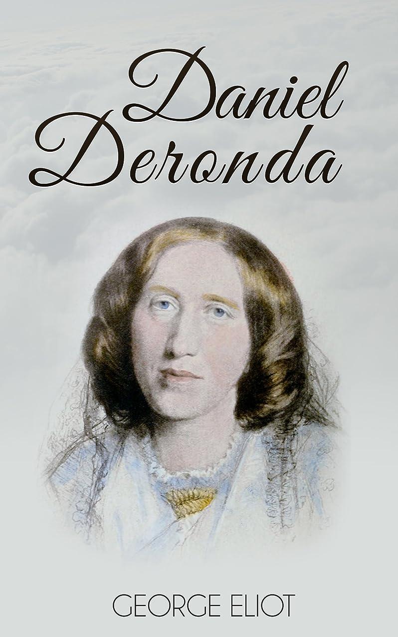 マーチャンダイザー挨拶する偽装するDaniel Deronda (Illustrated + Audio) (English Edition)