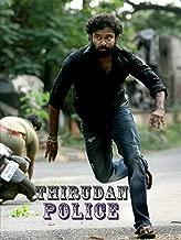 Thirudan Police (English Subtitled)