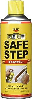 デブコン 安全地帯 セーフステップ 滑り止めスプレー