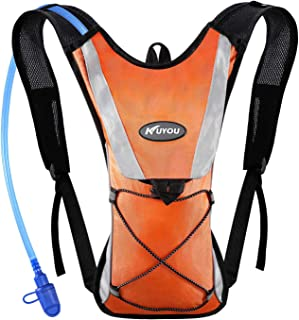 KUYOU Hydration Pack with 2L Hydration Bladder Water Rucksack Backpack Bladder Bag Cycling Bicycle Bike/Hiking Climbing Pouch