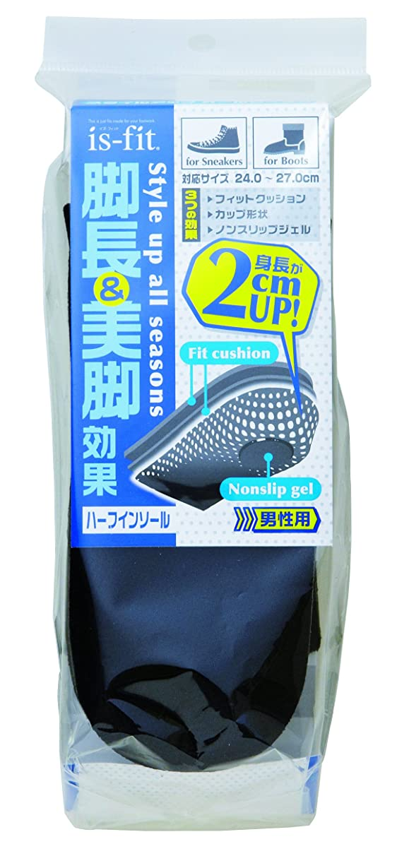 最小化するクモ牧師is-fit スタイルアップ ハーフ 男性用 2cm M120-8279
