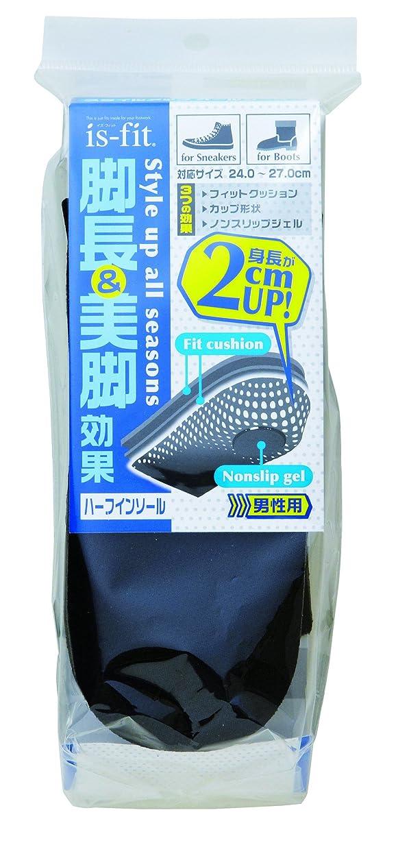 特権インドテラスis-fit スタイルアップ ハーフ 男性用 2cm M120-8279
