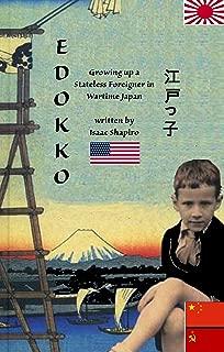 Edokko: Growing up a Stateless Foreigner in Wartime Japan (Holocaust/WW II memoirs by seasidepress.org, Book 10)