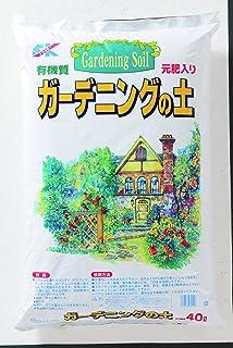 瀬戸ヶ原花苑 ガーデニングの土(コンテナ・花壇・植栽・公共工事専用) 40L