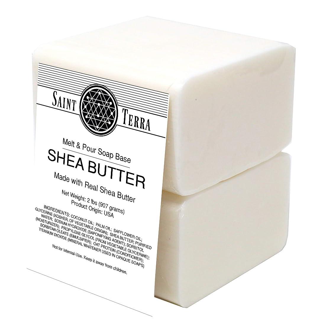 Saint Terra - Shea Butter 2 lbs Melt & Pour Soap Base