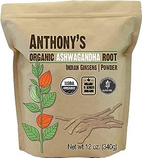 Anthony's Organic Ashwagandha Powder, 12oz, Batch Tested Gluten Free, Indian Ginseng, Non GMO, Keto Friendly