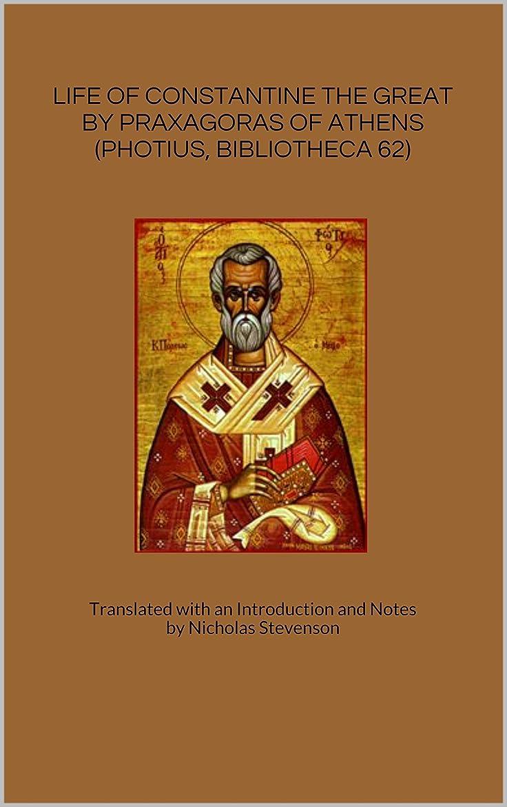作り上げる差し控える遺跡LIFE OF CONSTANTINE THE GREAT (English Edition)