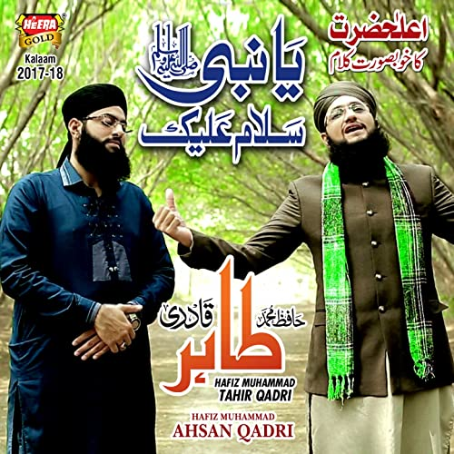 Ya Nabi Salam Alaika by Hafiz Muhammad Tahir Qadri on Amazon