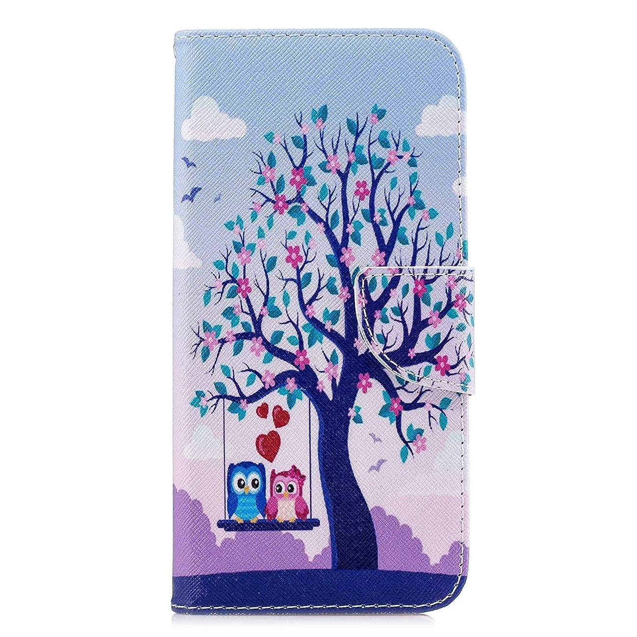 霧深いゲージ主にOMATENTI Huawei Honor 8C ケース, ファッション人気 PUレザー 手帳 軽量 電話ケース 耐衝撃性 落下防止 薄型 スマホケースザー 付きスタンド機能, マグネット開閉式 そしてカード収納 Huawei Honor 8C 用 Case Cover, 樹木