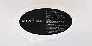 MIREY ミレイ エッセンスシート パック用シート 4枚入り