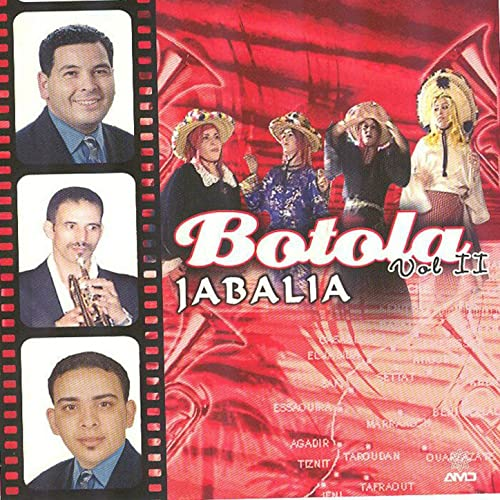 Hassba by Botola Jabalia on Amazon Music - Amazon com