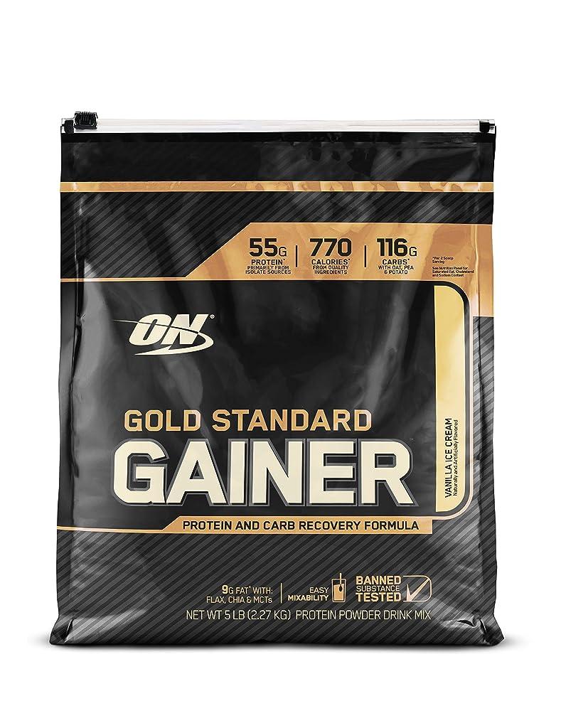 相続人増幅する口述ゴールドスタンダード  ゲイナー 2.27kg バニラアイスクリーム  [海外直送品]
