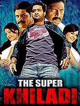 Best movie the super khiladi Reviews