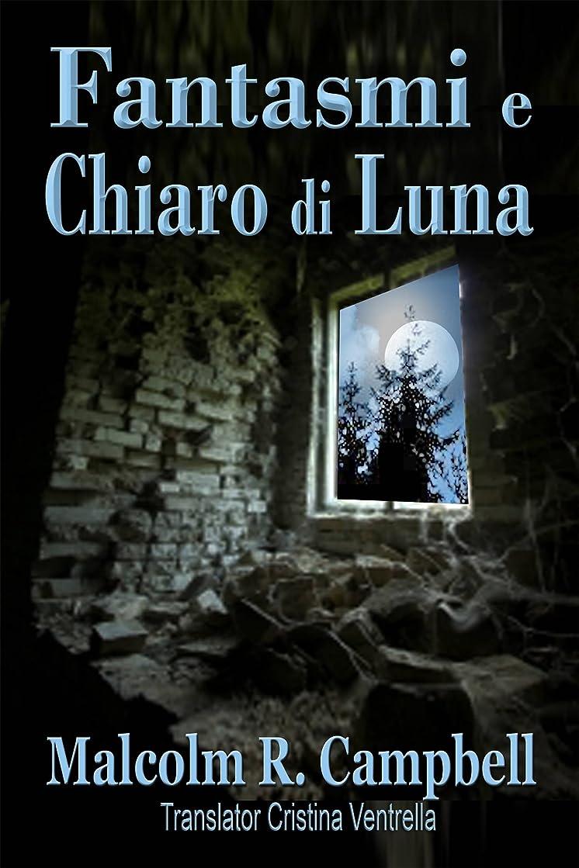 パースブラックボロウ隣接荒野Fantasmi e Chiaro di Luna (Italian Edition)