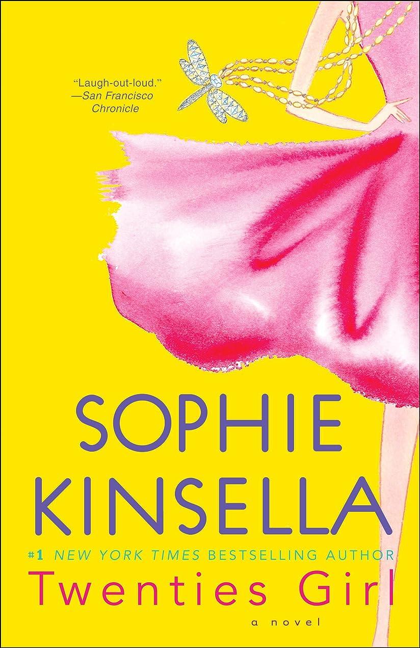 相対性理論ワーカー起点Twenties Girl: A Novel (English Edition)