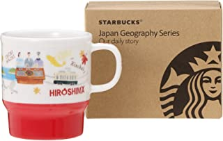 Starbucks Hiroshima Mug 2016 JAPAN Geography Series 12oz/355ml