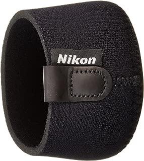 Nikon フードハットS 7861