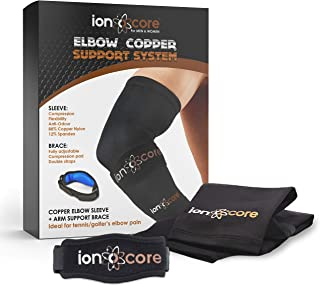 comprar comparacion Ionocore® Sistema de Protección para el Codo - Brazelete Protector Codo de Tenista - Correa del Codo y Mangas de Compresió...