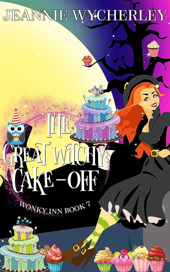 戻す章民間The Great Witchy Cake Off: Wonky Inn Book 7 (English Edition)