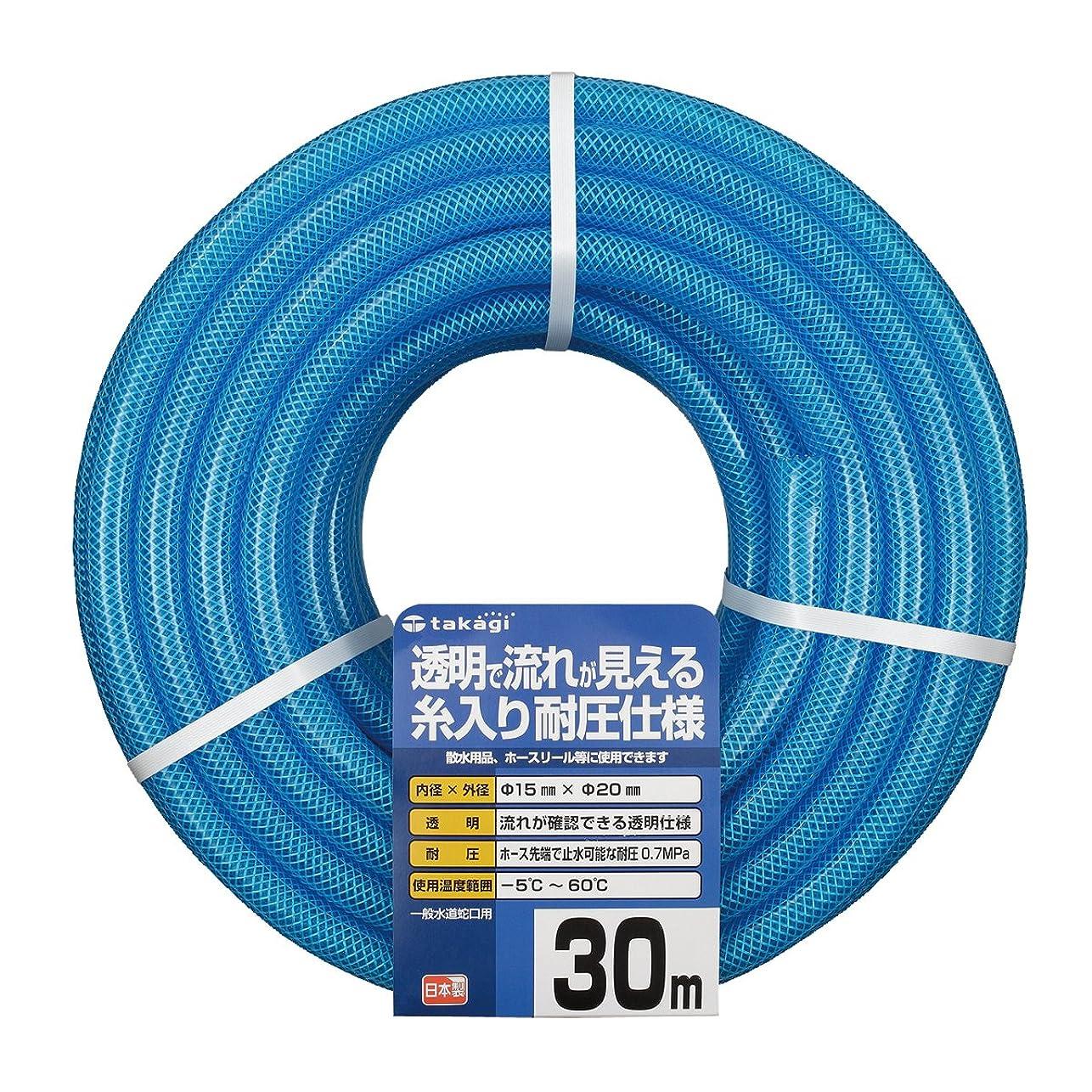 削除する寄付するプラスチックタカギ(takagi) ホース クリア耐圧ホース15×20 030M 30m 耐圧 透明 PH08015CB030TM 【安心の2年間保証】