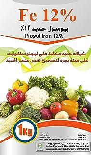 Iorn chelate FERTILIZER 12%
