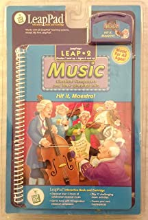 None LeapPad: Leap 2 Music - Hit it, Maestro! Interactive Book and Cartridge