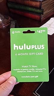 hulu plus gift card email