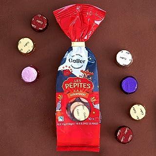 Galler(ガレー) ベルギー王室御用達 チョコレート ぺピートチョコレートアソート 10個入(1個)