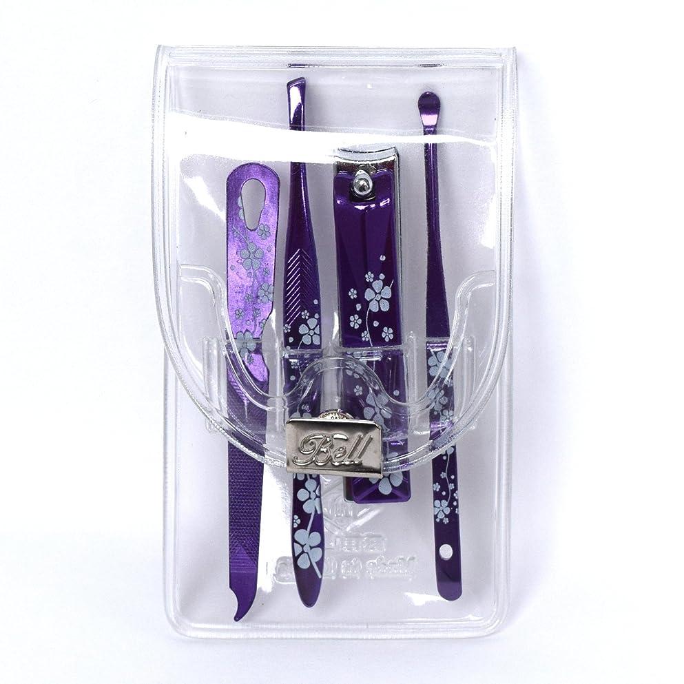 言うまでもなく抗生物質変えるBELL Manicure Sets BM-991C ポータブル爪ケアセットトラベル爪切りセットステンレス鋼の失速構成透明高周波ケースPortable Nail Clippers Nail Care Set
