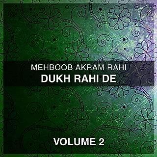 Dukh Rahi De, Vol. 2