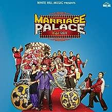 Marriage Palace (Original Motion Picture Soundtrack)