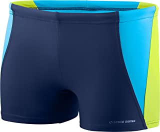 Sesto Senso Mens Swim Shorts 371