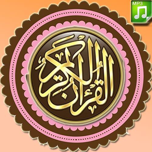 Quran 120 Stimmen: Al Quran Audio