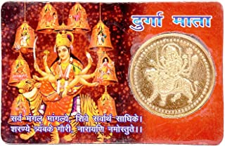rudradivine ATM Card for Wealth and Money/Gold Plated Yantra Coin Inside/Durga Bisa Yantra/Religious Card to Keep in Wallet for Wealth/Lucky God ATM Cards/Size Same as Bank ATM Card
