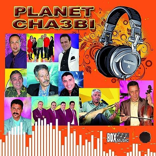 TÉLÉCHARGER BO3LAM MP3