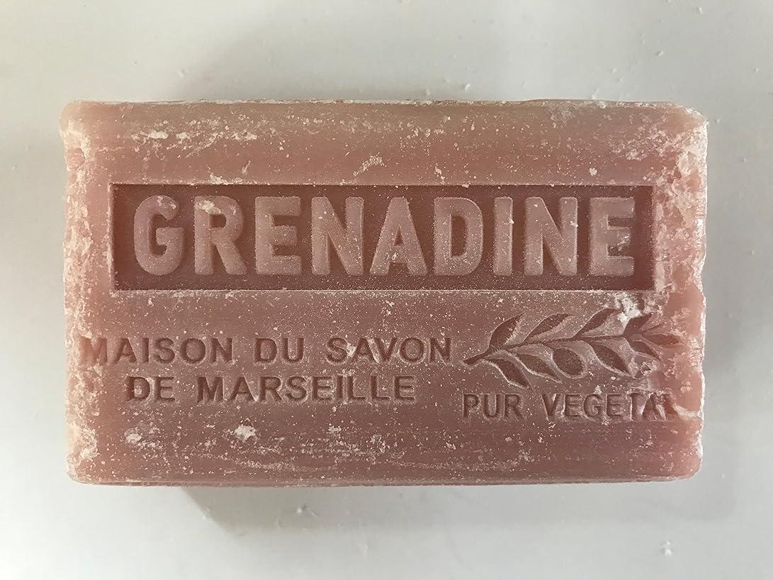 復讐声を出して巨大なSavon de Marseille Soap Grenadine Shea Butter 125g