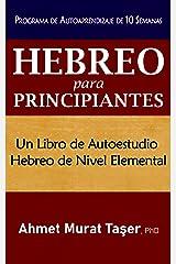 Hebreo para Principiantes: Un libro de autoestudio Hebreo de nivel elemental (Spanish Edition) Kindle Edition