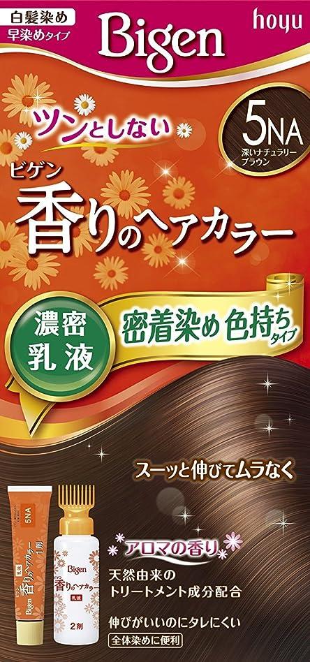 外向きどれでもの面ではホーユー ビゲン香りのヘアカラー乳液5NA (深いナチュラリーブラウン) ×6個