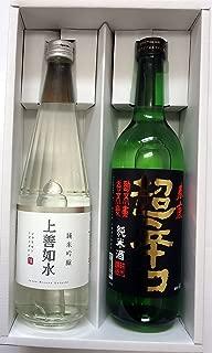 地酒 飲み比べセット 冷やで美味しい 上善如水720ml 春鹿 超辛口純米酒720ml【贈答箱入り無料のし付包装】
