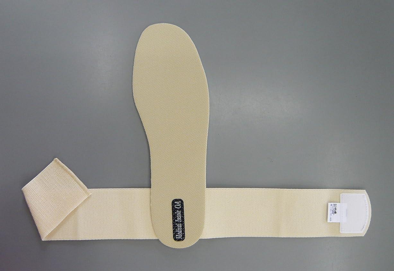 コントラストボート不測の事態かるがるO脚インソール バンド付き 1足組(2枚入) ベージュ 026077?紳士用(~28.5cm)