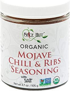 The Spice Hut Organic Mojave Chili & Ribs Seasoning, Spice Blend for Southwestern Tex-Mex Cooking, with Salt Jar 3.7 ounce