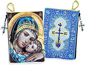 Blessed Sweet Kissing Madonna and Child Icon Cloth Tapestry Rosary Zipper Close Pouch