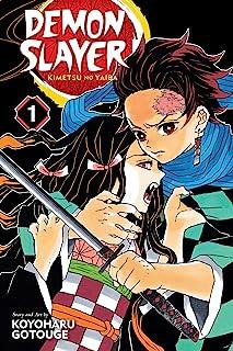 Demon Slayer Kimetsu no Yaiba Cruelty: Volume 1