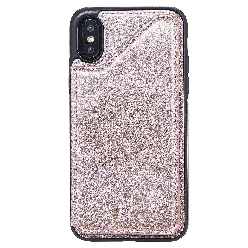 とまり木ガジュマル原油耐摩擦 iPhone X/iPhone XS CUNUS 高品質 ケース, 合皮レザー ケース 超薄型 軽量 スタンド機能 耐汚れ カード収納 カバー Apple iPhone X/iPhone XS 用, ローズゴールド