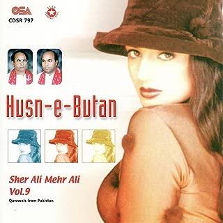 Husn-e-Butan