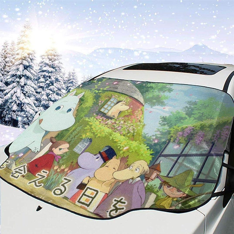 宇宙飛行士矛盾する周囲ムーミン カーフロントカバー 車用サンシェード 防水 雪対策 凍結防止カバー フロントガラスカバー 日よけ 紫外線カット フロントガラス 遮光 断熱 盗難防止挟み耳付き 四季対応 落葉積雪対策 SUV車/軽自動車に適用