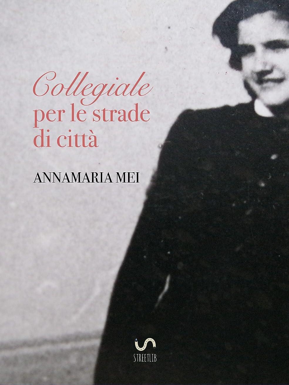 戦争スピーカー除外するCollegiale per le strade di città (Italian Edition)